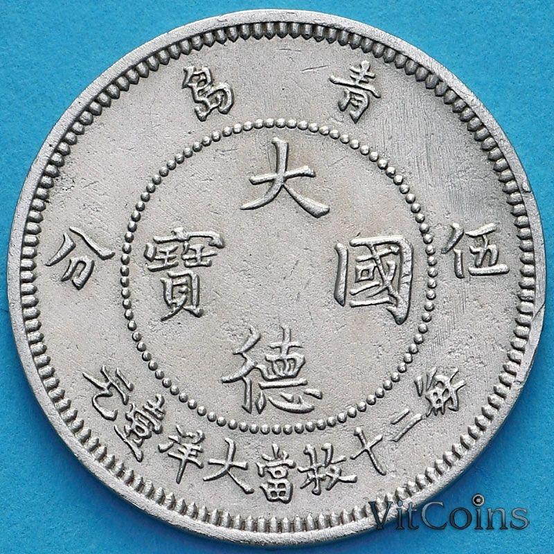 Монета Китай Немецкий, Киао (Чао) 5 центов 1909 год