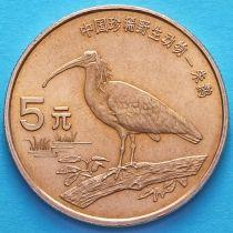 Китай 5 юаней 1997 год. Красноногий ибис.