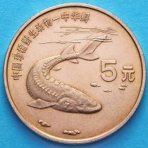 Китай 5 юаней 1999 год. Осетр.
