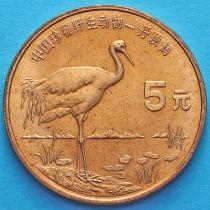 Китай 5 юаней 1997 год. Японский журавль.