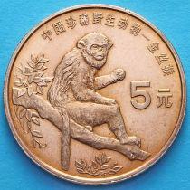 Китай 5 юаней 1995 год. Золотая обезьяна.