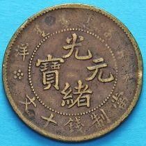 Китай, Чжили 10 кэш 1906 год.