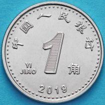 Китай 1 джао 2019 год.