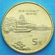 Китай 5 юаней 2006 год. Летний дворец.