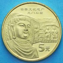 Китай 5 юаней 2006 год. Пещеры Лунмэнь.