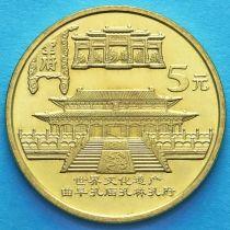 Китай 5 юаней 2003 год. Храм Конфуция в Цюйфу.