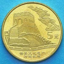 Китай 5 юаней 2002 год. Великая Китайская стена.