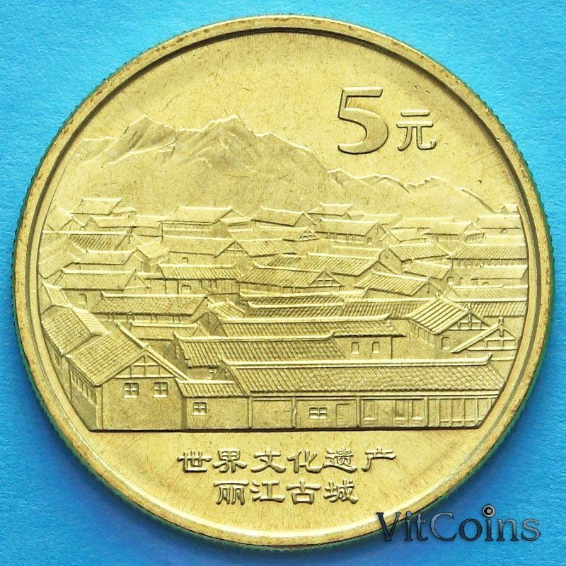 Монета Китая 5 юаней 2005 год. Старинный город Даянь