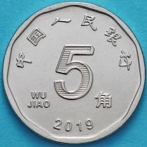 Китай 5 джао 2019 год.