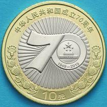 Китай 10 юаней 2019 год. 70 лет Китайской Народной Республике.