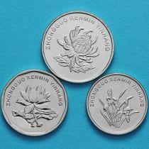 Китай набор 3 монеты 2019 год.