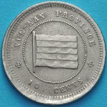Китай, Юньнань 10 центов 1923 год.