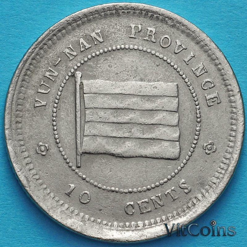 Монета Китай, Юньнань 10 центов 1923 год.