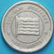 Китай, Юньнань 10 центов 1923 год. Гладкий гурт.