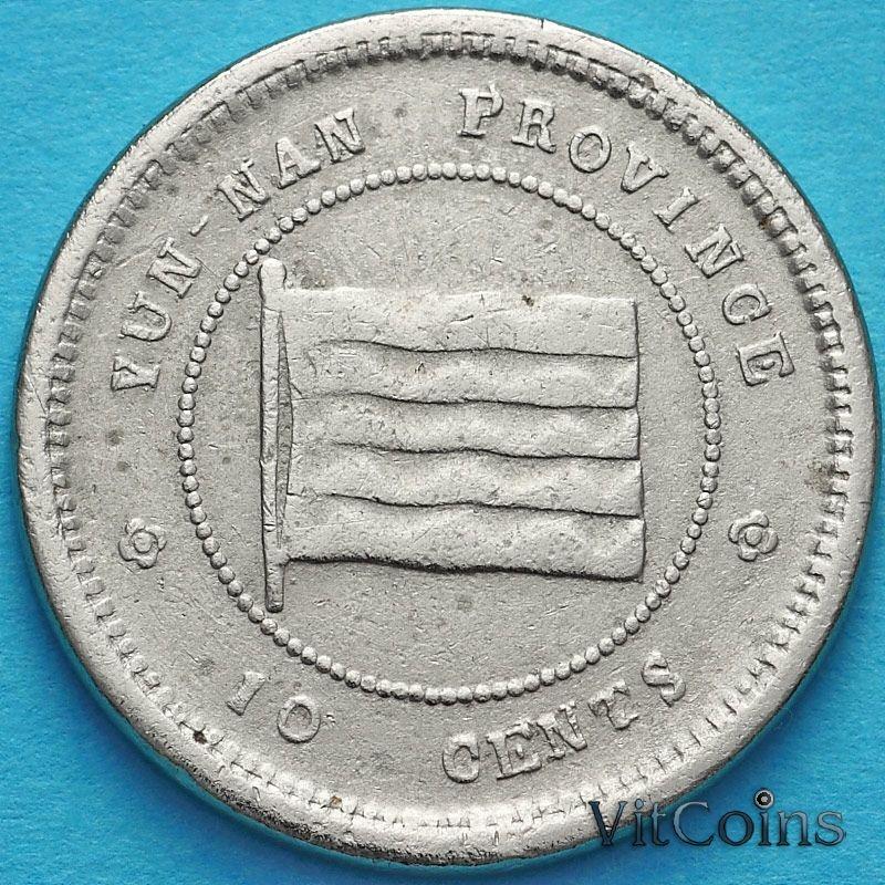 Монета Китай, Юньнань 10 центов 1923 год. Гладкий гурт.