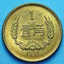 Китай 1 джао 1981 год.