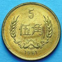 Китай 5 джао 1981 год.