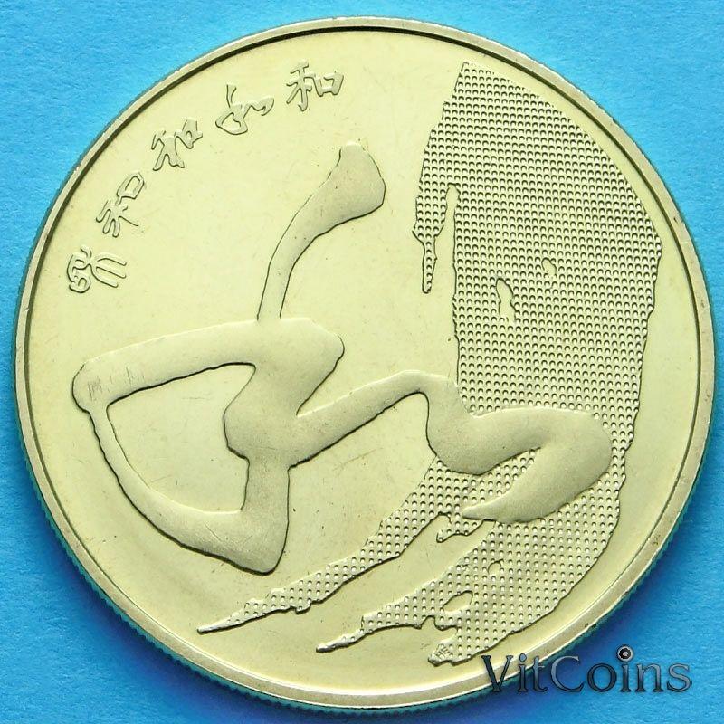 Монета Китай 5 юаней 2014 год Китайская Каллиграфия.