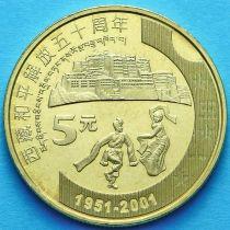 Китай 5 юаней 2001 год. 50 лет Оккупации Тибета Китаем.