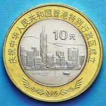 Китай 10 юаней 1997 год. Возврат Гонконга под юрисдикцию Китая.