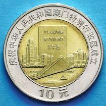 Китай 10 юаней 1999 год. Возвращение Макао под юрисдикцию Китая.