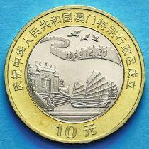 Китай 10 юаней 1999 год. Возвращение Макао Китаю. Джонки.