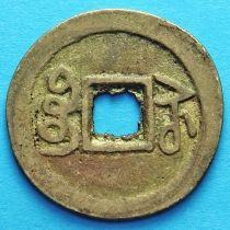 Китай, Цзянсу 1 вэнь 1736-1795 год.