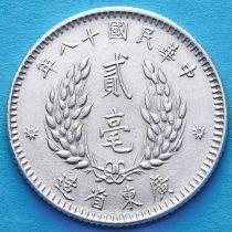 Китай 20 центов 1929 год. Провинция Квантунг. Серебро.