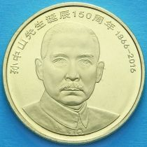 Китай 5 юаней 2016 год. Сунь Ят-Сен.
