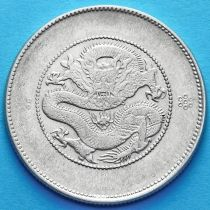 Китай, провинция Юннань 50 центов 1911-1915 год. Серебро.