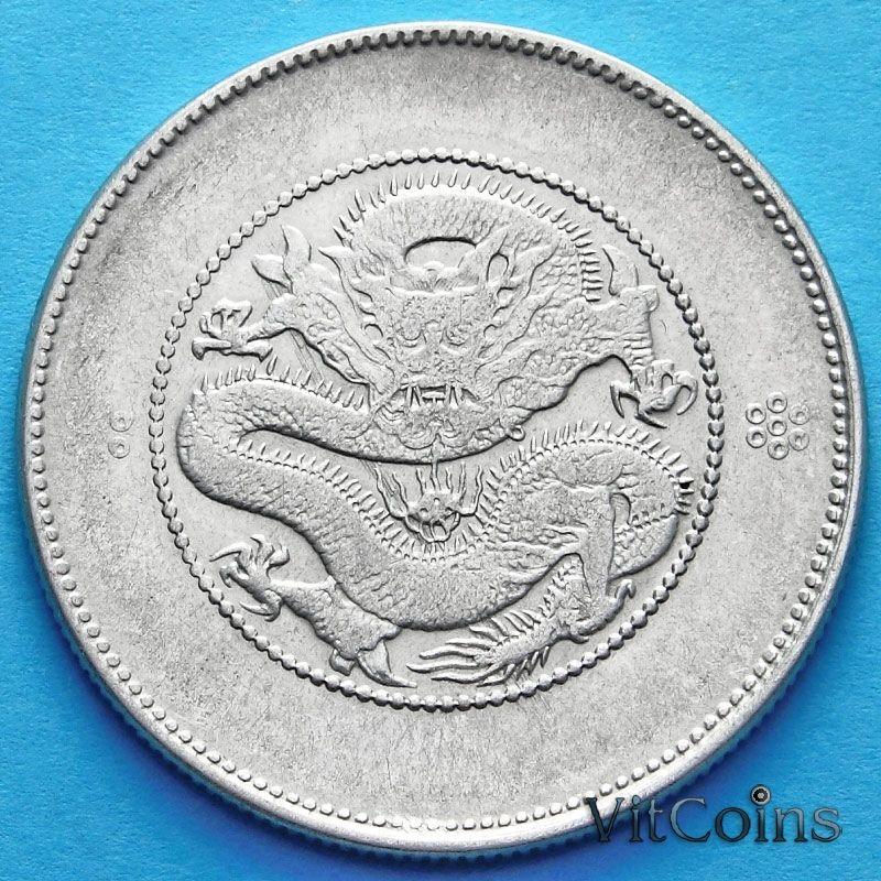 Монета Китая провинция Юннань 50 центов 1911-1915 год. Серебро.