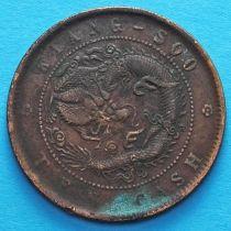 Китай, Цзянсу 10 кэш 1902 год.