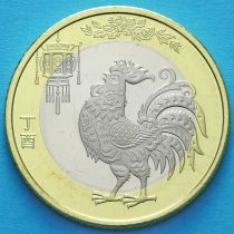 Китай 10 юаней 2017 год. Год петуха.