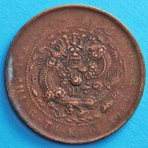 Китай 10 кэш 1907 год.
