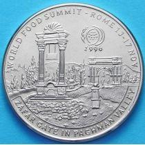 Афганистан 50 афгани 1996 год. ФАО