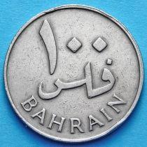 Бахрейн 100 филс 1965 год.