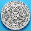 Монета Бутана 3 нгултрума 1979 год.