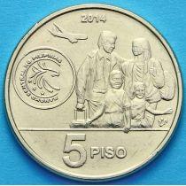 Филиппины 5 песо 2014 год. Филиппинские рабочие за рубежом