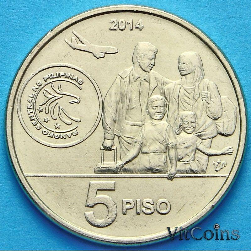 Монета Филиппины 5 песо 2014 год. Филиппинские рабочие за рубежом