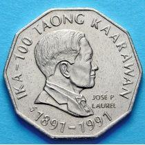 Филиппины 2 песо 1992 год. Хосе Лаурел