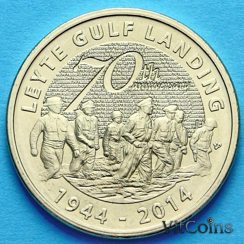 Монета Филиппин 5 песо 2014 год. 70 лет Битве за Лейте