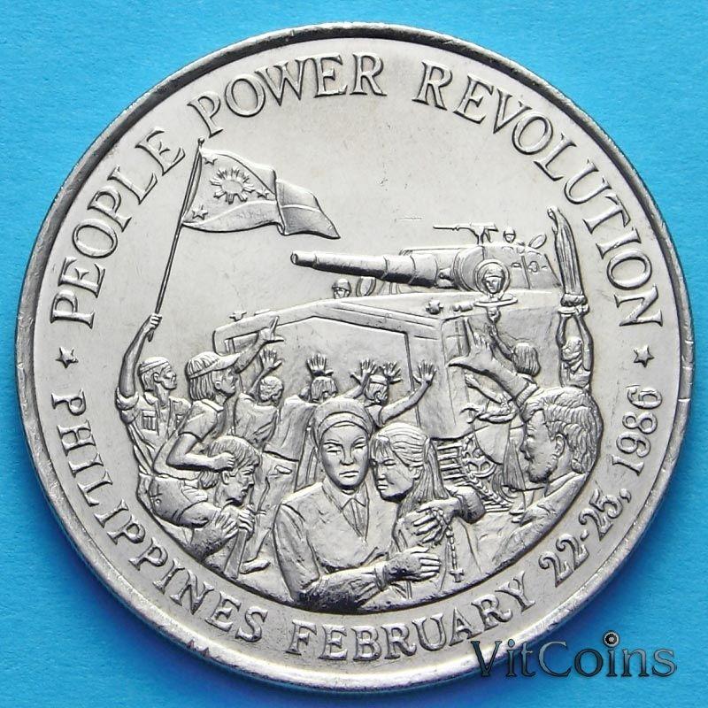 Монета Филиппин 10 песо 1988 год. Революция