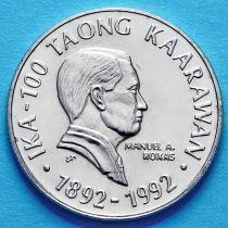 Филиппины 2 песо 1992 год. Мануэль Рохас
