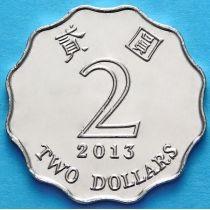 Гонконг 2 доллара 2013 г.