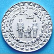 Индонезия 5 рупий 1979 год. ФАО.