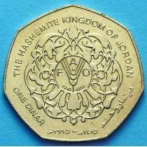 Иордания 1 динар 1995 год. ФАО