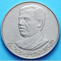 Ирак 250 филсов 1980 год. Саддам Хусейн