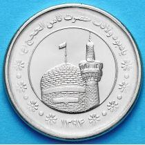 Иран 5000 риалов 2015 год.