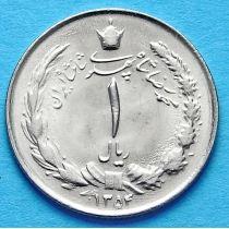 Иран 1 риал 1975 год.