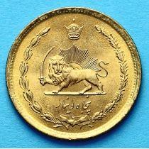 Иран 50 динар 1977 год.